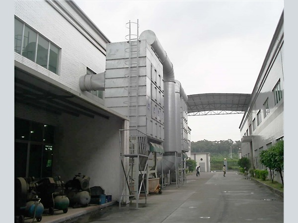深圳某表业有限公司丝印车间有机废气环保治理工程