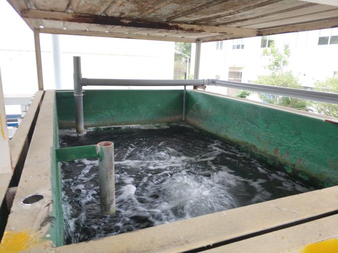 重金属工业污水处理工程