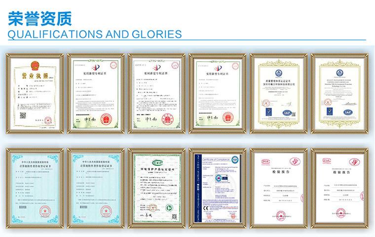 深圳东曦ballbet平台下载生产的全自动隔油池荣誉资质证书齐全