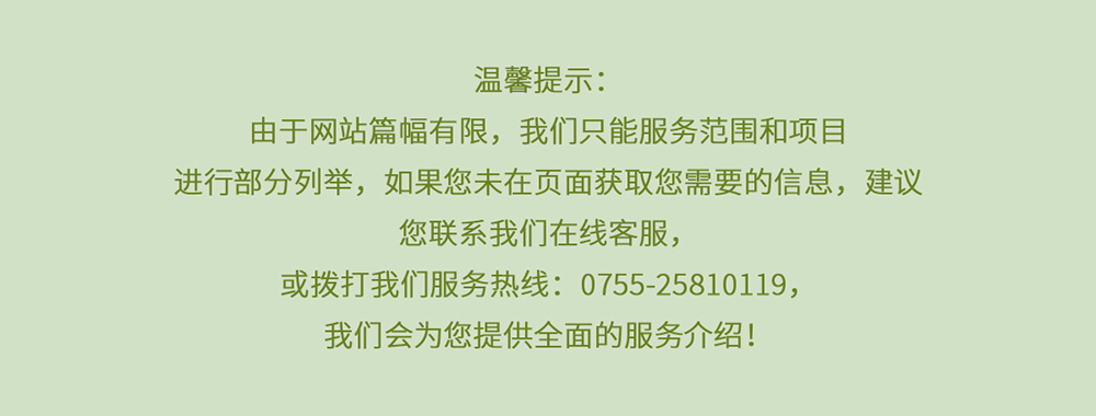 东曦专注土壤环境调查评估