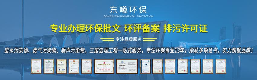 中国体彩app官方下载环评850